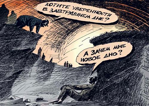 Децентрализация – или «Спасайся, кто может»?