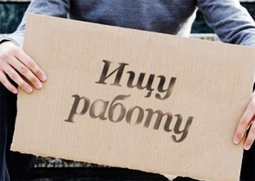 По Херсонській області на одну вакансію претендує 7 безробітних