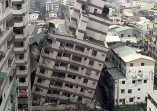 Херсонцы почувствовали землетрясение
