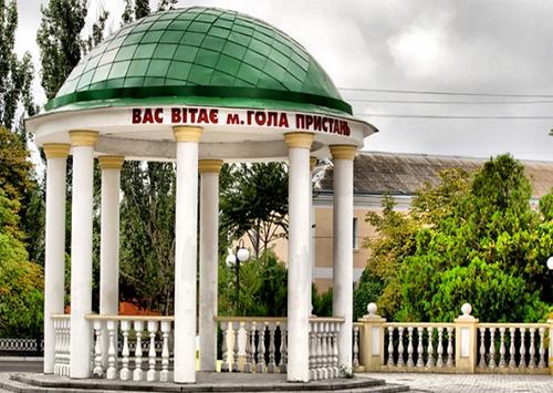 В Голой Пристани власти никак не поделят школу искусств