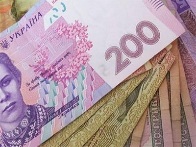 Херсонці поповнили місцеві бюджети     майже на 2,9 мільярда гривень податків