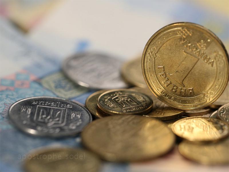 Працівники Херсонщини отримують мінімальну зарплату?