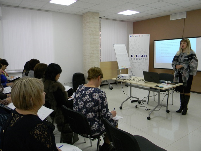 Голови ОТГ Херсонщини познайомилися з напрямками реформи охорони здоров'я