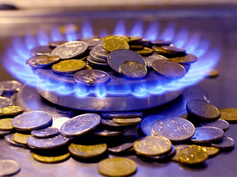 Херсонці платитимуть за газ з 1 листопада за старою ціною?