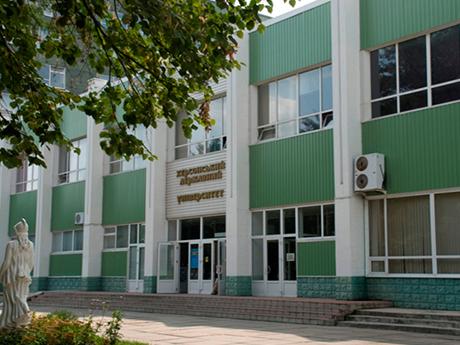 Відбудеться засідання Ради ректорів закладів вищої освіти Херсонщини
