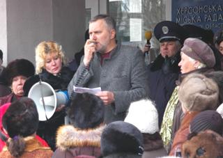 """Готовы ли в Херсоне поддержать """"вечного революционера"""" Cергея Кириченко?"""