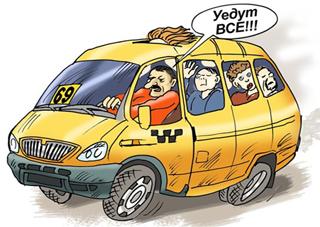 Транспортні зміни... чи на краще?