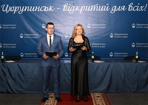 Цюрупинск – открытый для всех!