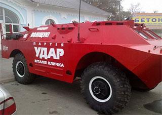 Херсонские нардепы от «Удара» Паламарчук и Негой  отправляют «бригады митингующих» на Киев?