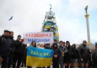 Мнение из Каховки: Дайте им шанс!