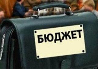 Кабмин предварительно одобрил проект бюджета на 2014 год