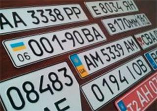 На автомобилях херсонцев появятся новые номера