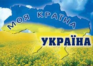 В Херсонской области 90,13% жителей поддержали независимость Украины
