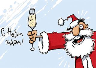 Откровение херсонского Деда Мороза