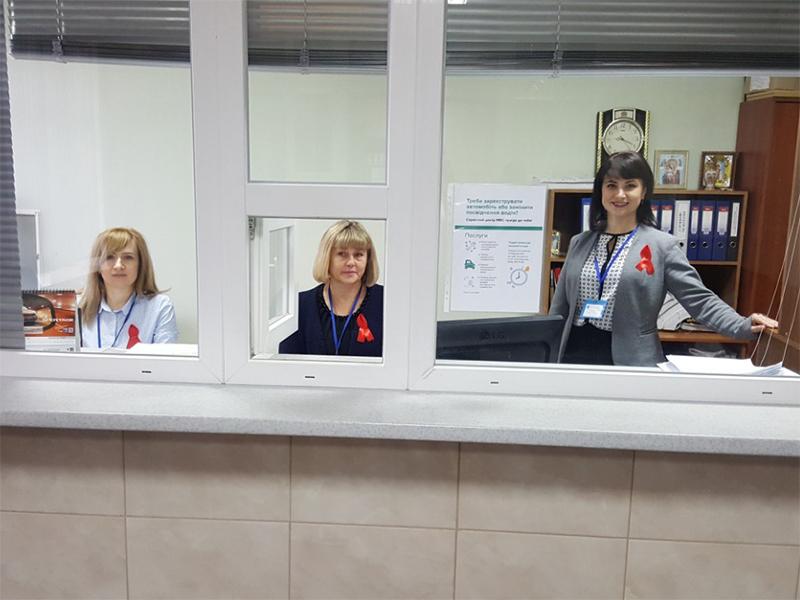Сервисные центры МВД присоединились к Всемирному дню борьбы со СПИДом
