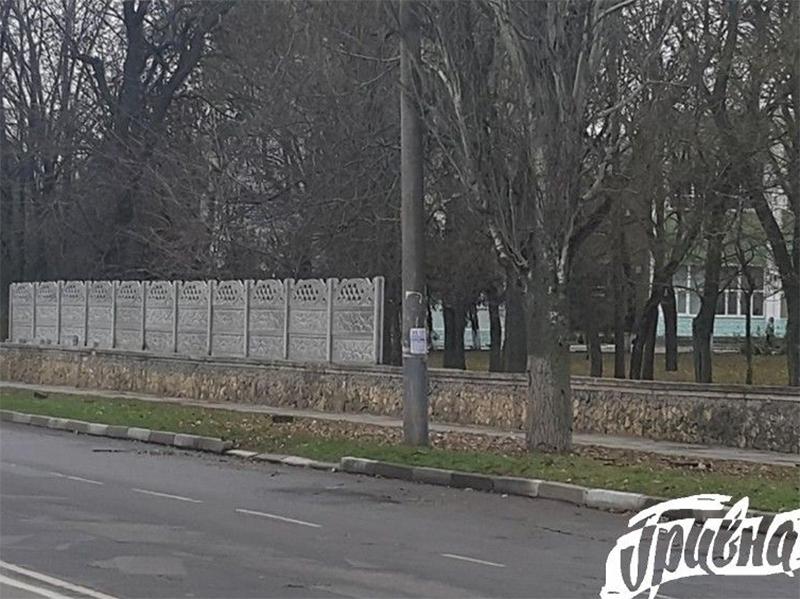 Уродливый забор в Херсоне