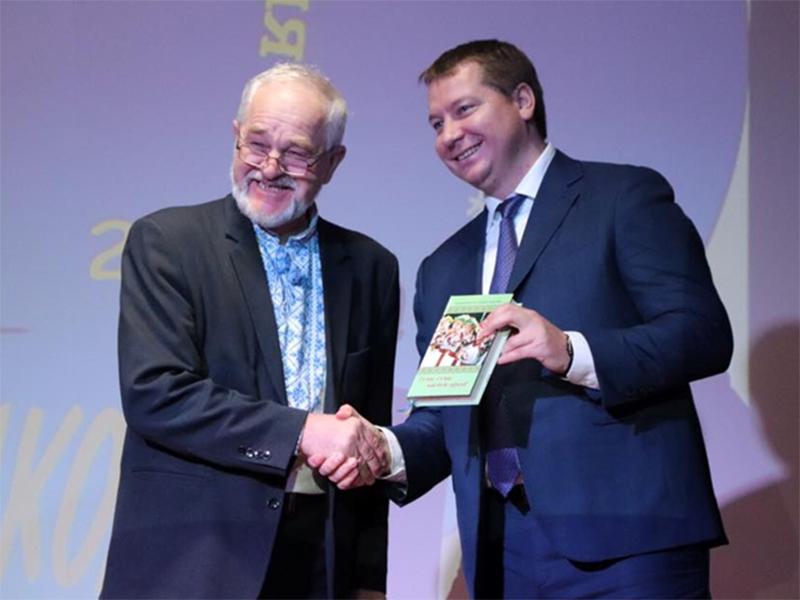 Херсонський губернатор закликає шанувати друковане слово