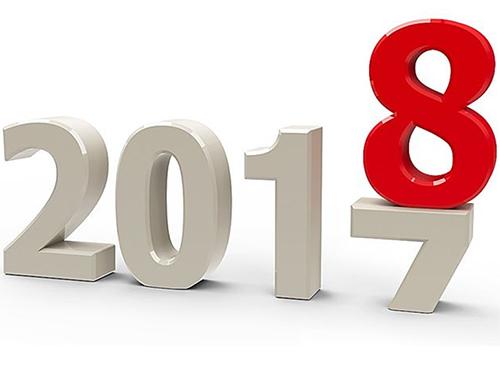 Чем херсонцам запомнится 2017- ый год?