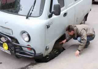 Якщо машина зламалась через ями на дорогах - варто судитись.