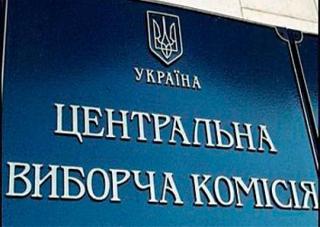 Голова ЦВК назвав мажоритарку найгіршим моментом виборів