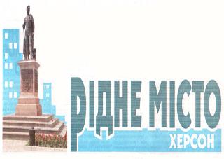 Предвыборная кампания Семенчева началась… с критики Бережной