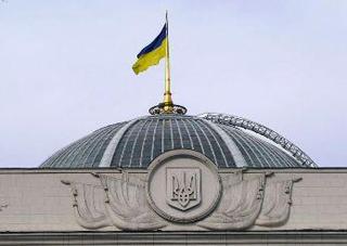 Помощники нардепов обходятся украинцам в 100 млн грн в год