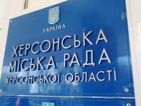 """Прокуратура міста не розуміє """"політику подвійних стандартів"""" органів місцевого самоврядування"""