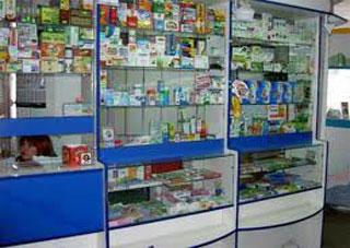 Аптекам придумали новые правила