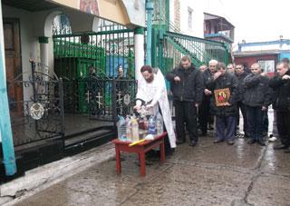 На Херсонщині в установах виконання покарань та СІЗО відсвяткували Хрещення Господнє