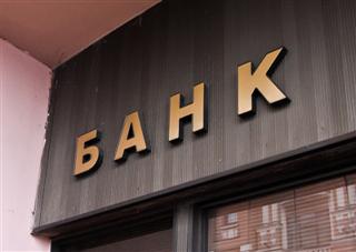 В Украине создадут новый государственный банк