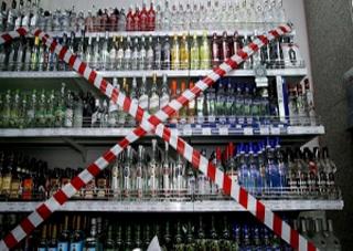 Депутат ВР предлагает запретить продажу алкоголя с 22 часов вечера до 8 часов утра