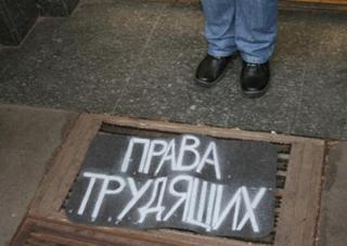 Депутаты хотят, чтобы украинцы больше работали и меньше отдыхали