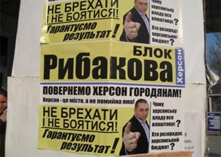 Кто же таков – Алексей Рыбаков?