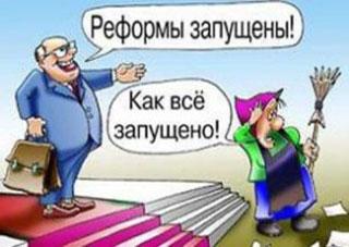 Днепровский ХБК: ликвидировать нельзя банкротить