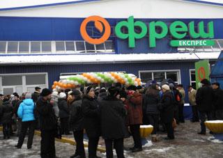 В Херсоне вместо супермаркета «Оскар» открылся «Фреш»