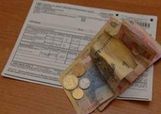 Українцям хочуть ввести пеню за несвоєчасну сплату комуналки