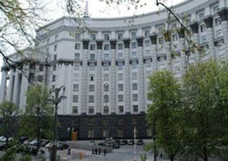 Херсонщина отчиталась в Министерстве о создании и функционировании ОСМД области