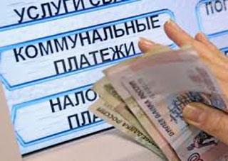 На Херсонщине тарифы на услуги ЖКХ установлены с нарушением