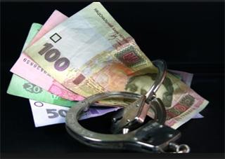 В Украине создадут реестр коррупционеров