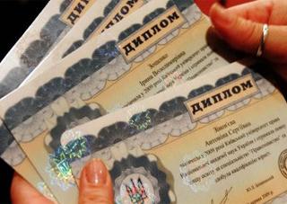 Випускники херсонських ВУЗів з 1 січня 2014 р. отримуватимуть додаток до диплома європейського зразка