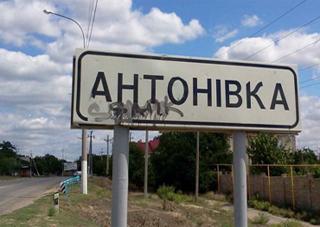 Антоновская история: борьба с коррупцией или политическая расправа?