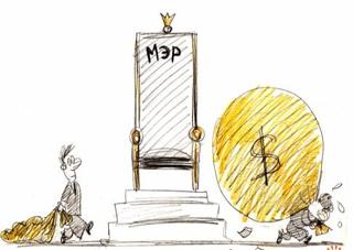Судьбу мэрского кресла решит новый глава АП?