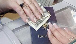 Теперь  херсонцы могут обменивать валюту без паспорта