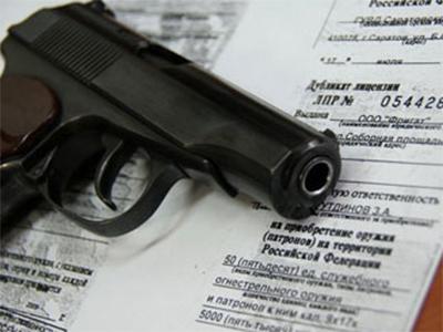 За незаконне зберігання зброї – за ґрати