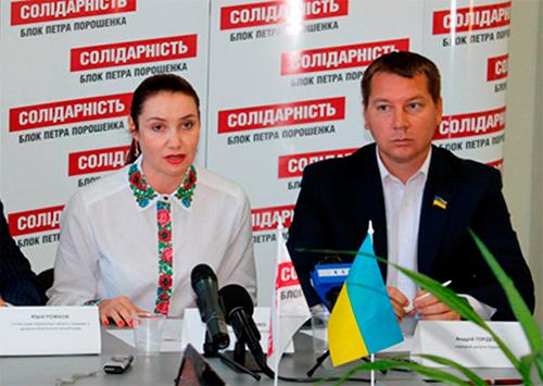 Елена Урсуленко: Назначение Гордеева на пост главы облгосадминистрации - лучшее кадровое решение для Херсонщины
