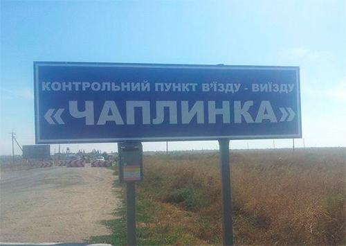 Російські окупанти зміцнюють позиції біля українських блокпостів на Херсонщині