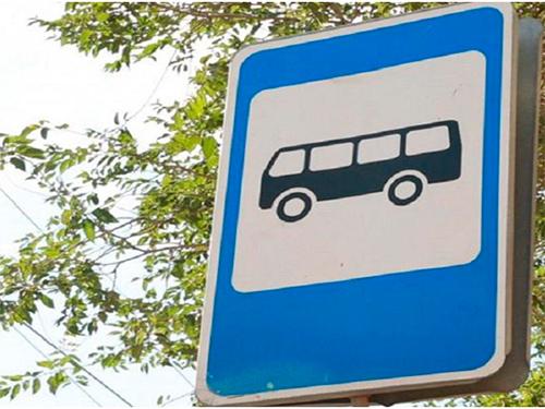 Проблеми міського транспорту в Херсоні. Шляхи вирішення. Європейський досвід