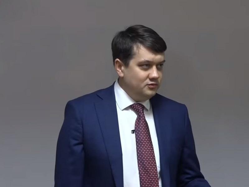 Дмитро Разумков в Херсонi розповів про збільшення зарплати народних депутатiв