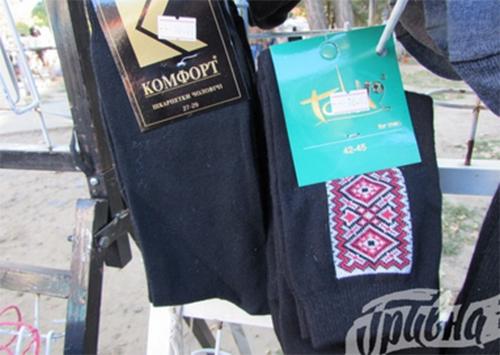 Мэр Херсона хочет убрать с ул. Мира «чулочки-носочки» и навести порядок с бутиками