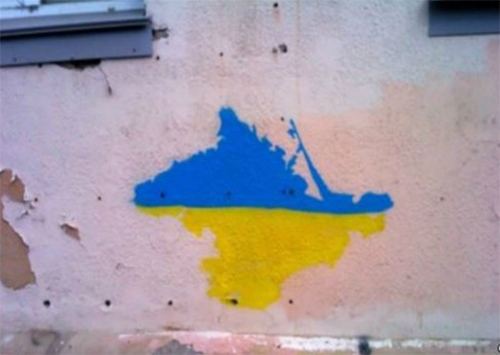 Представительство президента в Крыму - орган «ни про что»?
